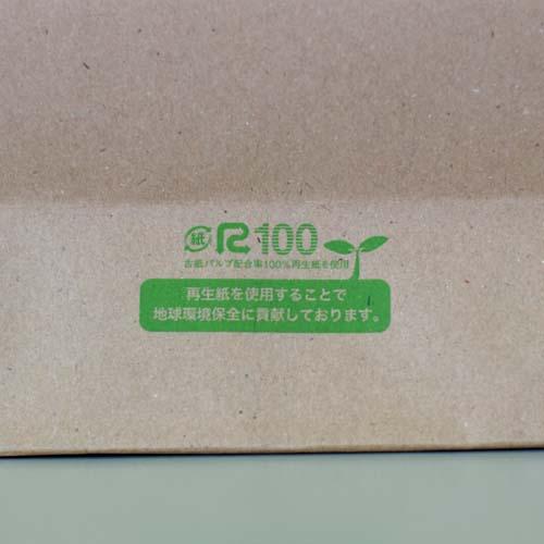 古紙パルプ配合率100%