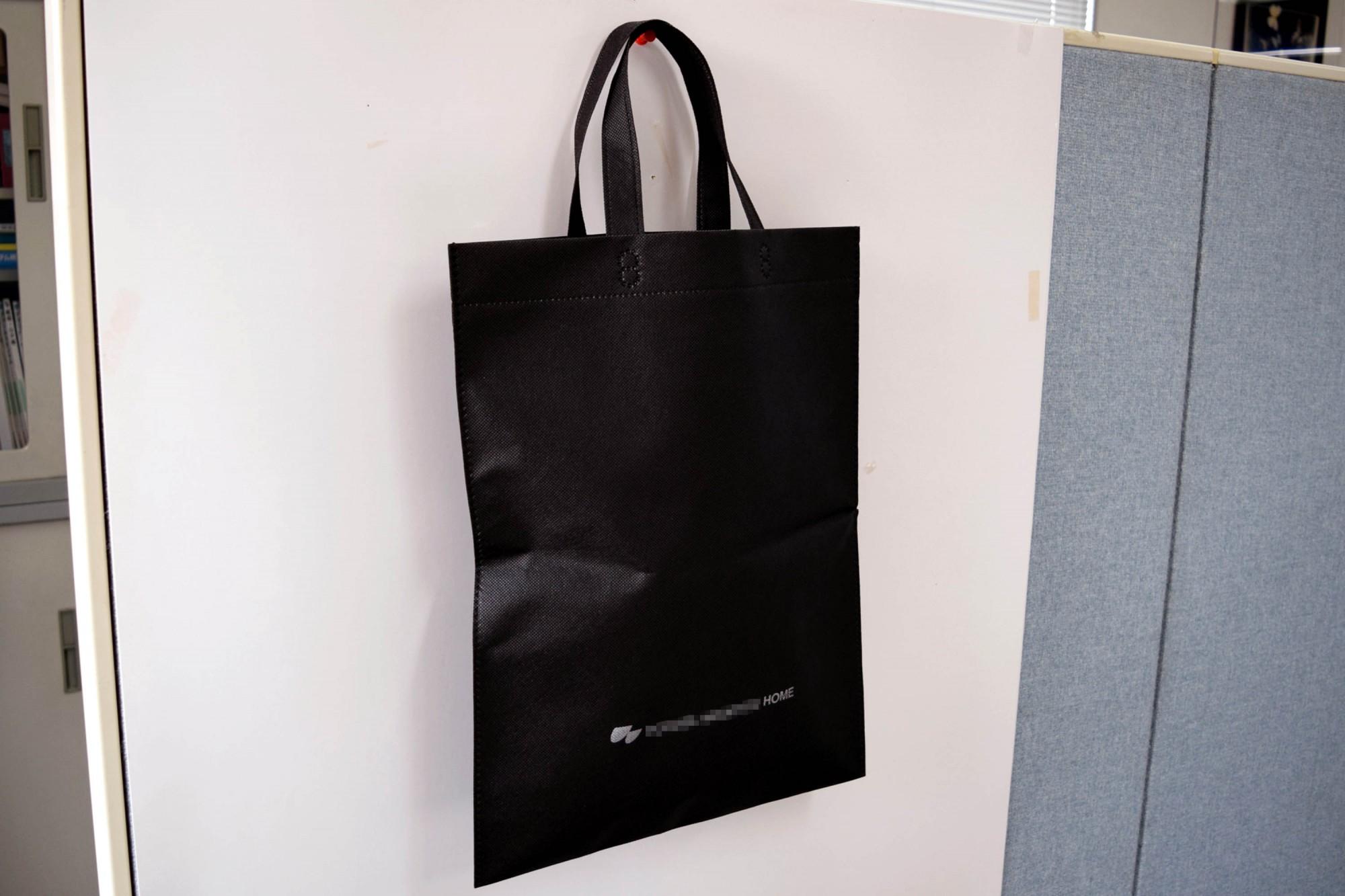ハウスメーカー開催のモデルハウス・イベント用。低価格の超音波縫製のA3不織布バッグ。全景。