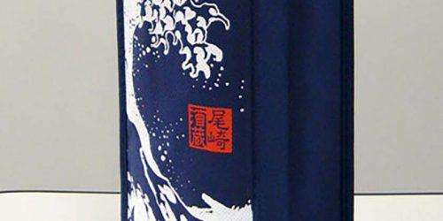 日本酒一升瓶又は箱入四合瓶がピッタリ入る、手提角底不織布ギフト用・持ち帰り用バッグ