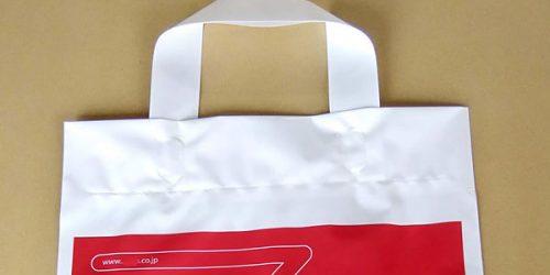 企業の資料配布、普段使い用。ポリ製のハンドル付きのポリリボンバッグ