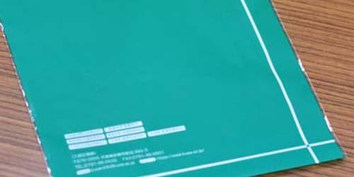 学校向け パンフレット・資料封入用〈CPP透明封筒〉