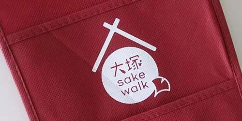 〈不織布おちょこホルダー〉日本酒飲み歩きイベント用不織布おちょこホルダー