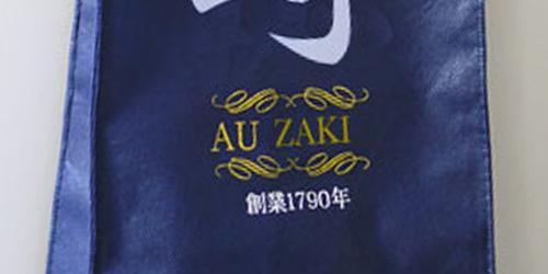 日本酒一升瓶用〈角底不織布バッグ〉
