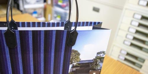地域経済団体様向け フルカラー紙袋