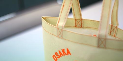 中学校・高等学校様向け 不織布製舟底型ランチバッグ