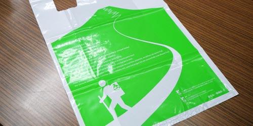 環境に配慮した ゴミ持ち帰り用バイオマスポリ袋
