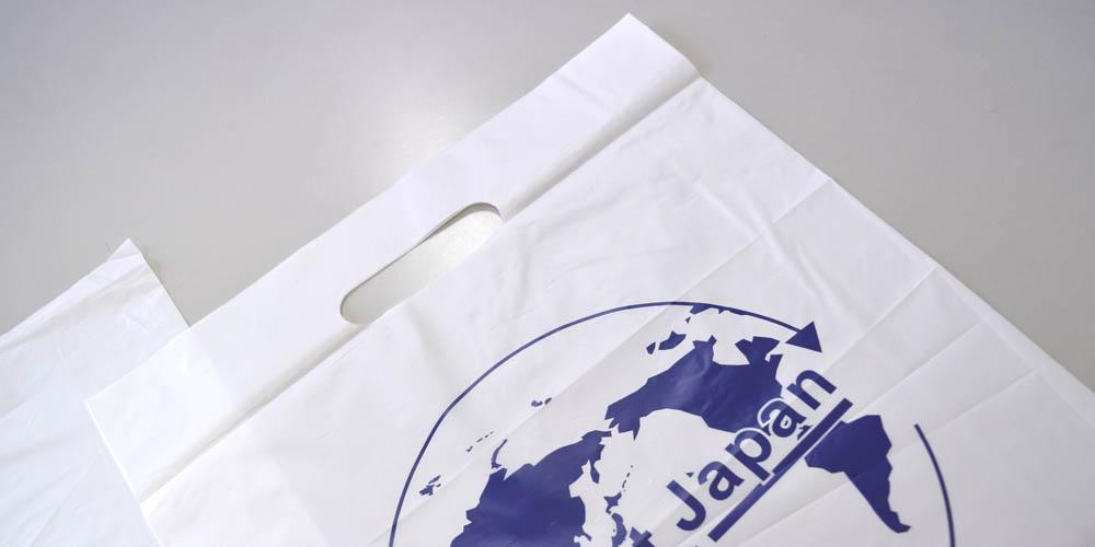 旅行代理店様向け パンフレットお持ち帰り用ポリ袋