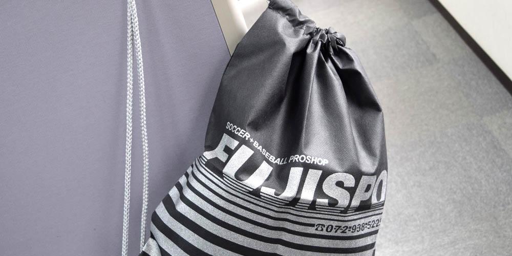 スポーツ用品店様向け 大型商品用不織布ナップショルダーバッグ