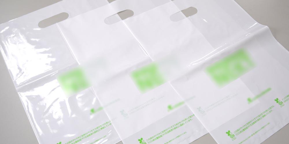 環境に配慮した、企業イベント用バイオマスポリ袋+レジ袋無料配布対応
