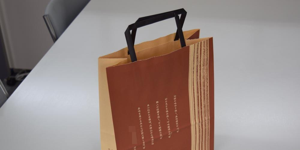 お惣菜ショップ様お持ち帰り用 大量生産向け手提げ紙袋