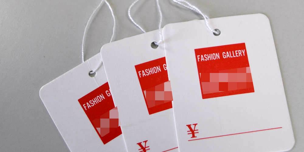 印刷が鮮やかになるアイベスト紙を使用した紐付き商品タグ