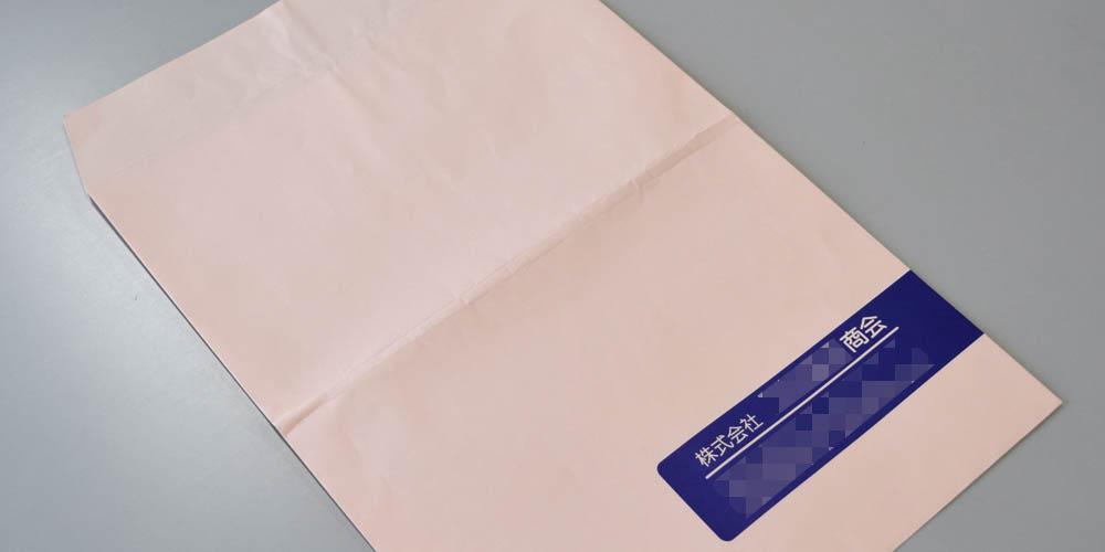 A4用クリアファイルもすっぽり入る事務作業に便利な角2封筒