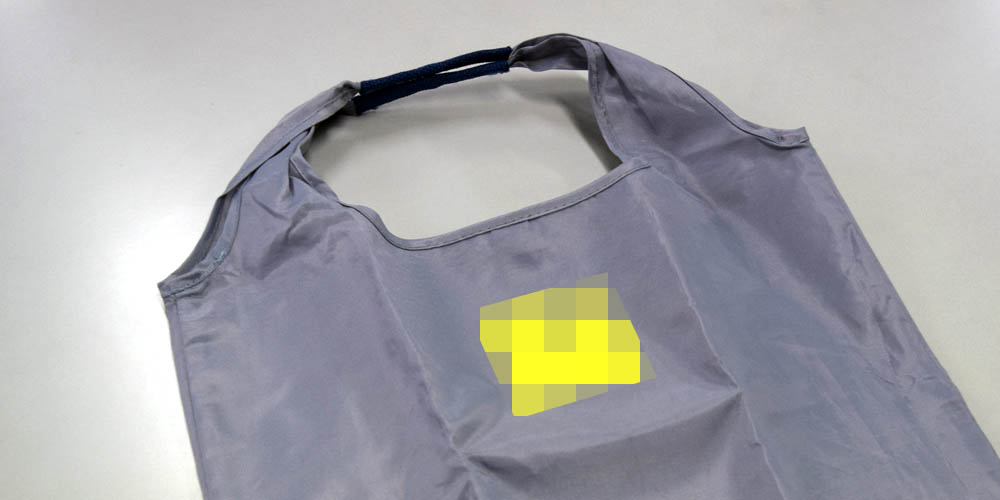 レジ袋有料化に対応、ポリエステル製ポータブルエコバッグ(2)