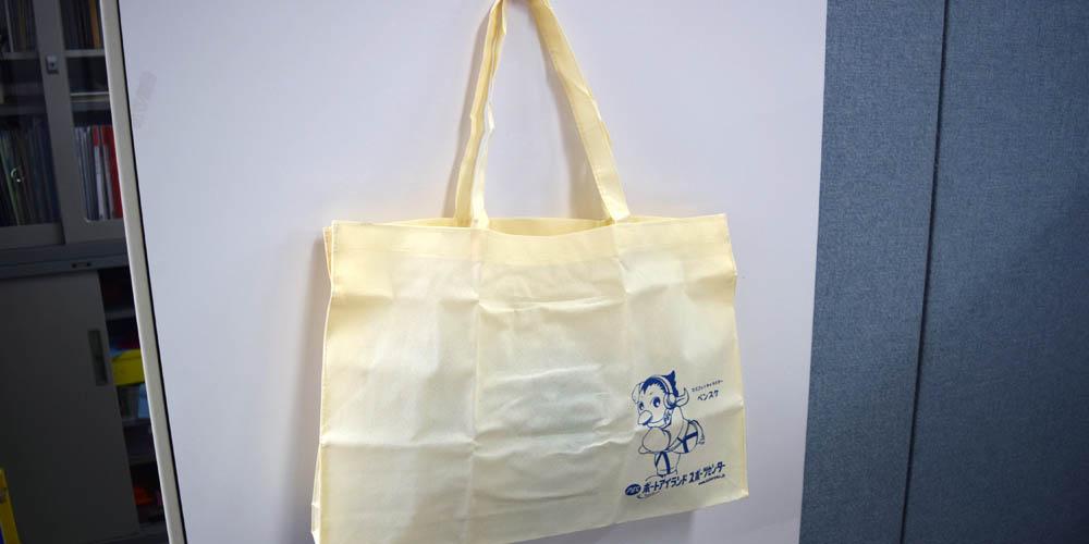 スポーツセンター様用不織布素材のエコバッグ(ノベルティ用)