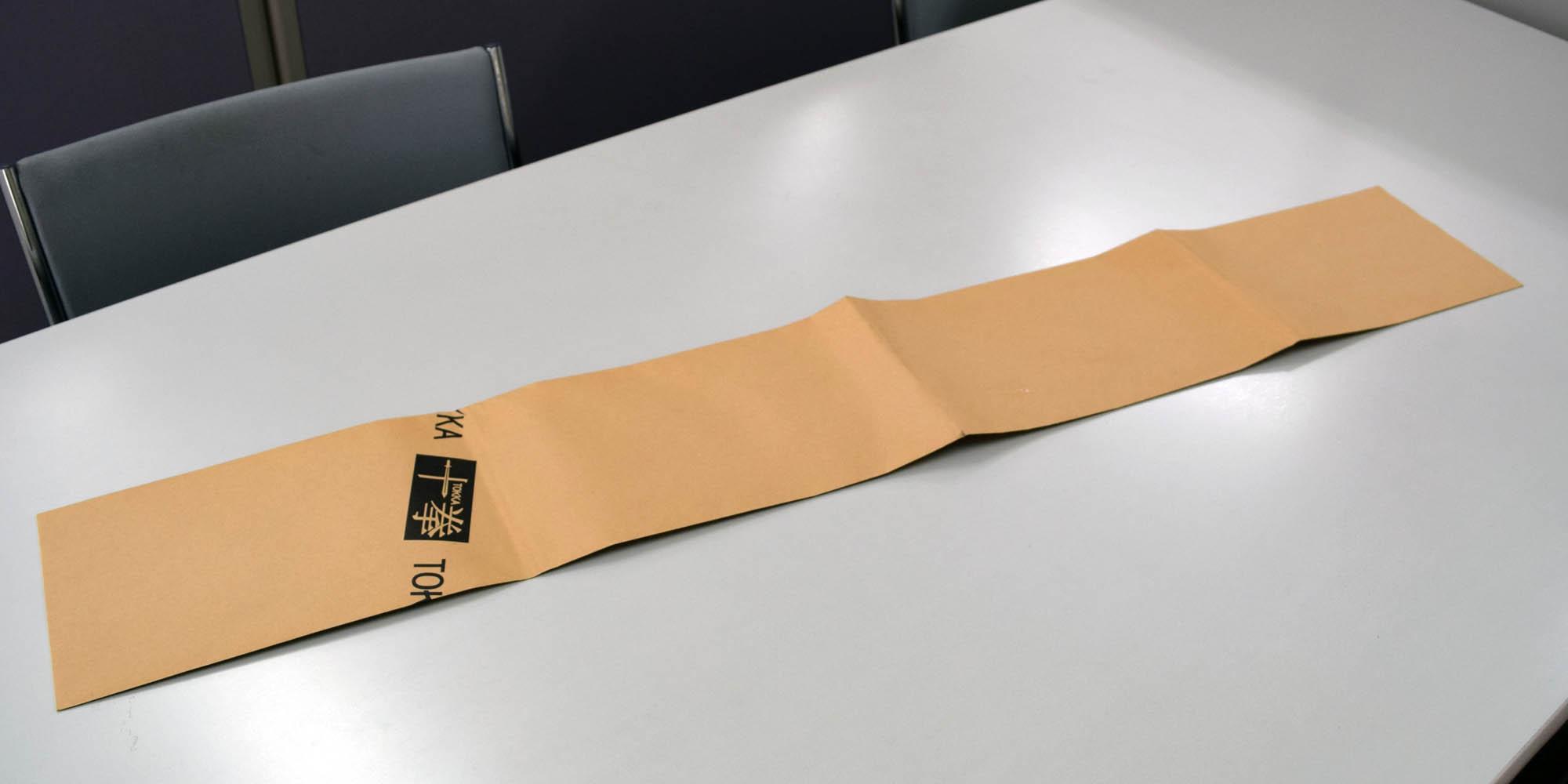 日本刀専門店様用の、お持ち帰り用特大サイズの縦長封筒