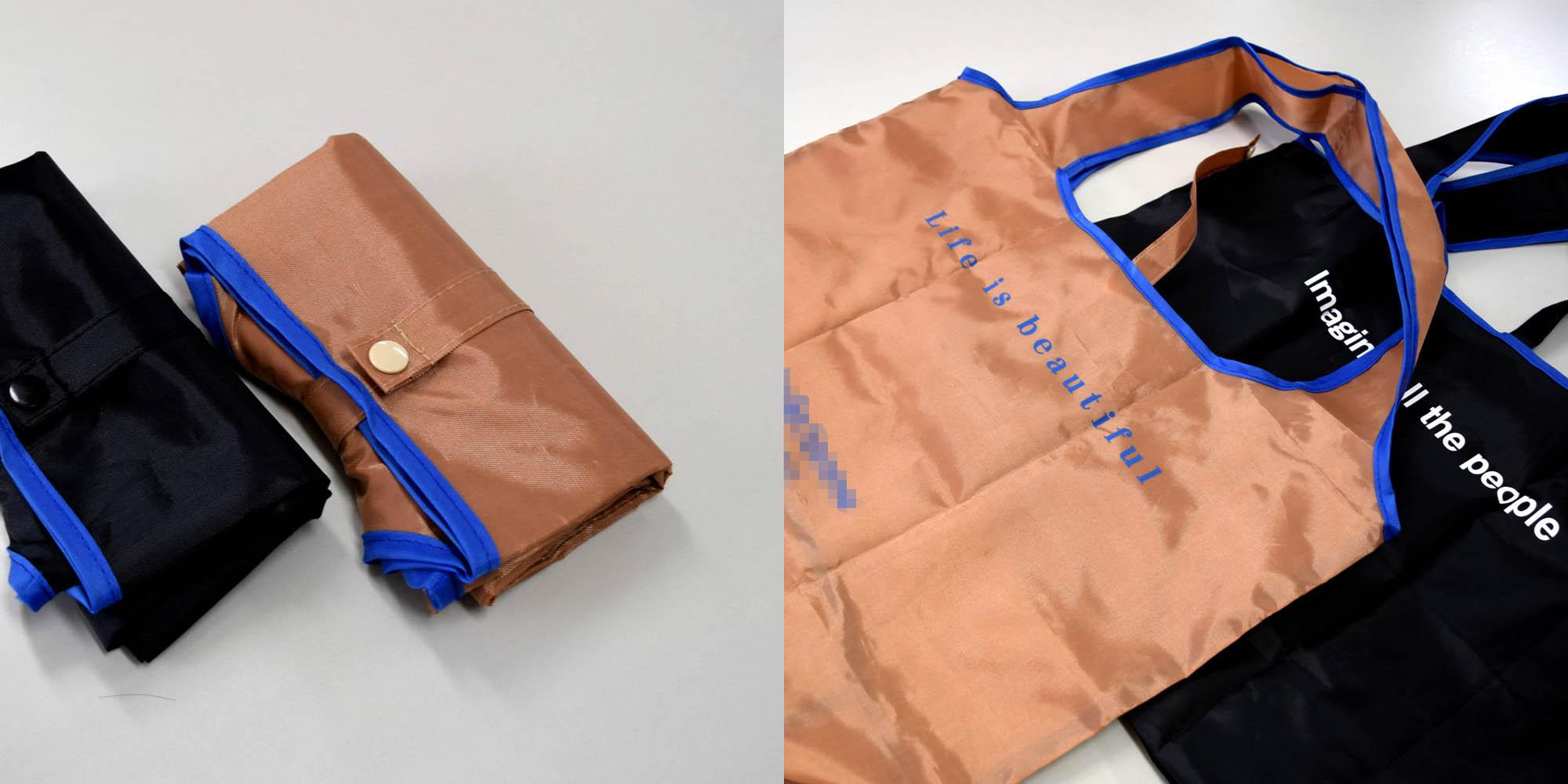 環境に配慮したポリエステル210Dポータブルエコバッグ(配布用ノベルティ)内ポケット付き。
