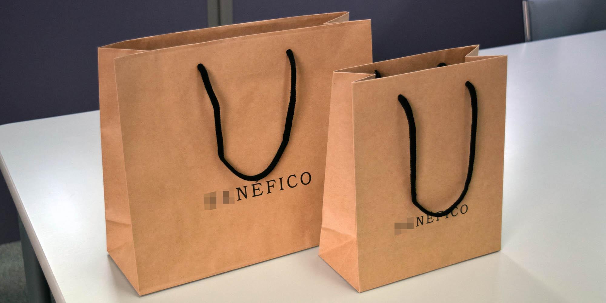 革製品販売持ち帰り用の、クラフト紙を用いた茶色紙袋(2サイズ)
