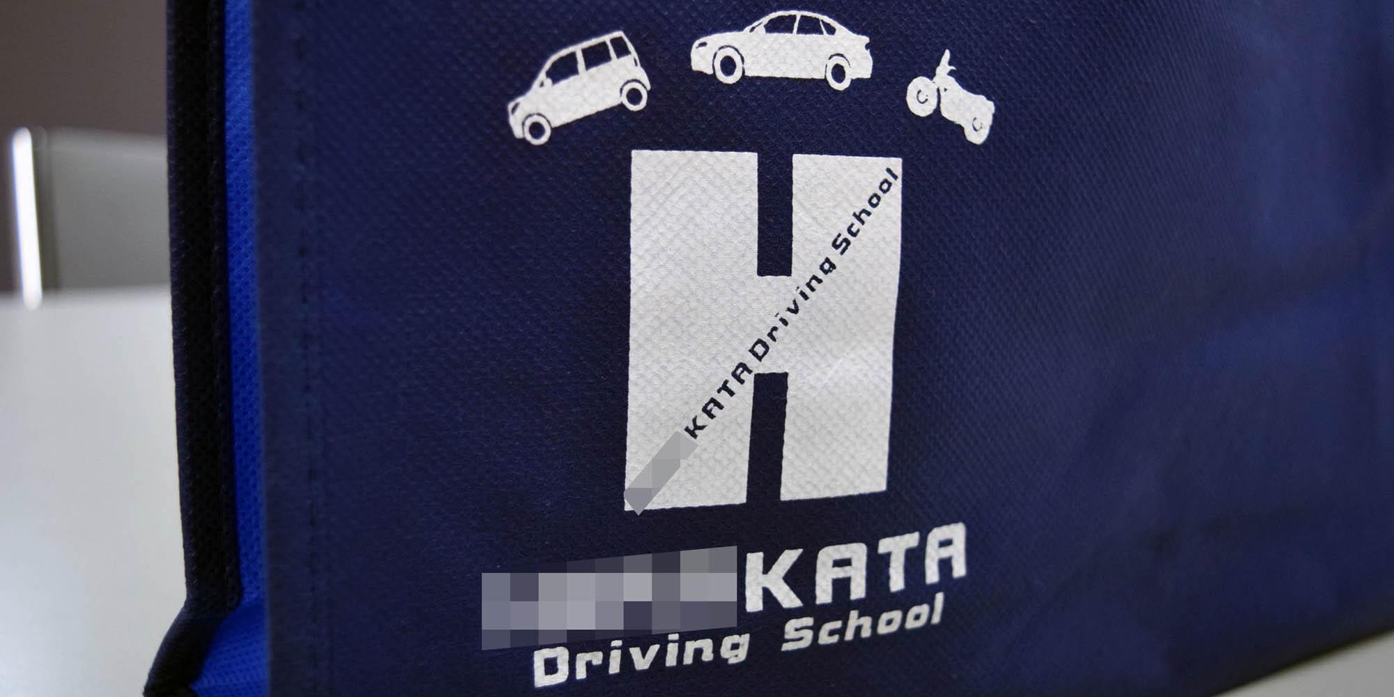 自動車教習所の通学に最適!A4サイズ対応、低価格の不織布製手提げバッグ