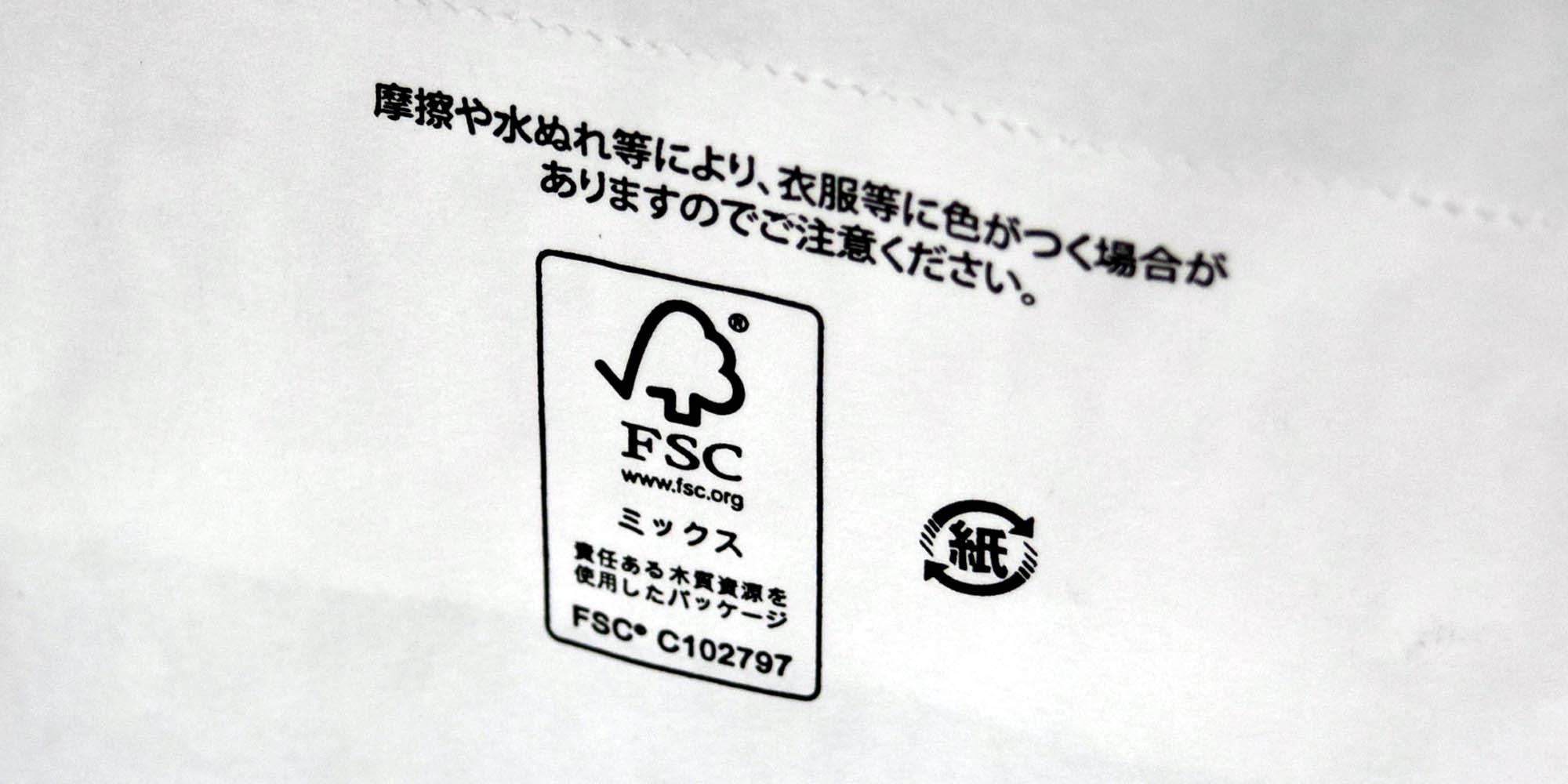 アパレル持ち帰り用。安価で製作可能なオリジナル紙袋で、環境負荷が適切に管理された森林由来。